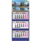 Календарь 2018 настенный трехблочный по 12 листов на спирали Атберг98 310х685 мм Горное озеро Пейзаж